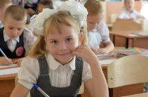 meisje school